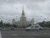 Сильный дождь сорвал празднование дня города в Москве