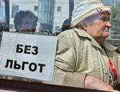 В России пенсионные удостоверения не выдают