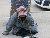 Доля нищих в мире опустилась ниже 10 процентов