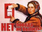 В Москве могут запретить продажу алкоголя по пятницам