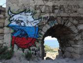 В Феодосии вандалы разрисовали крепость