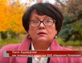 В Крыму журналистка Лиля Буджурова подала в суд на ФСБ