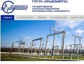 График подачи электроэнергии в Феодосии (список улиц, время подачи)