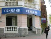 Деньги в Феодосии с банковских карточек и сделать переводы можно: