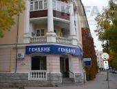 В Феодосии скоро заработают банкоматы РНКБ и Генбанка