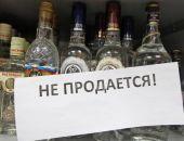 На время ЧС в столице Крыма ограничили продажу алкоголя и работу кафе