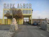 О.Зубкову начали поступать предложения о переезде его зоопарков из Крыма