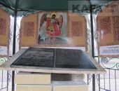 Хулиганы повредили православную беседку в Морсаду