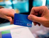 Visa опровергает информацию об обслуживания карточек системы в Крыму