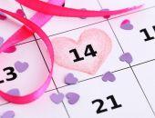 150 млн открыток дарят влюбленные всего мира в День святого Валентина