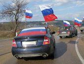 Госдума приравняла автопробеги к демонстрациям