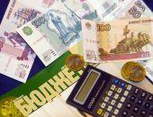 В Крыму продлили действие упрощенной процедуры госзакупок до 2017 года