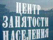 В Феодосии пройдет весенняя ярмарка учебных мест