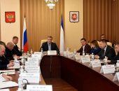 Глава Крыма С.Аксёнов призвал «отрубать руки» за хищения бюджетных средств