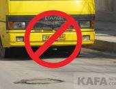 В Крыму водитель автобуса с иностранными номерами оштрафован на 150 тыс. рублей