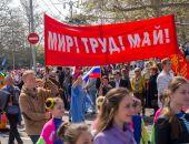 Профсоюзы Крыма готовятся к праздничным демонстрациям 1 Мая