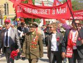 В Феодосии состоялась первомайская демонстрация (видео):фоторепортаж