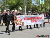 В Керчи в колонне «Бессмертного полка» прошли около 5 тысяч крымчан (фото):фоторепортаж