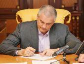 Глава Крыма Сергей Аксёнов распорядился провести служебную проверку в администрации Феодосии