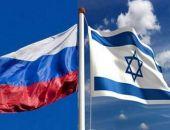 Россия будет выплачивать пенсии уехавшим в Израиль бывшим советским гражданам