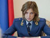 Наталья Поклонская переедет в Москву