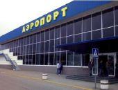 В аэропорту Симферополя несколько задержанных рейсов, пассажирам помогает МЧС