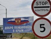 Пропуск людей и машин в Крым из Украины (и наоборот) прекращен на трех КПП