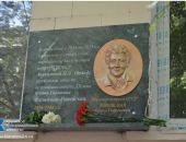 В столице Крыма открыли мемориальную доску Фаине Раневской