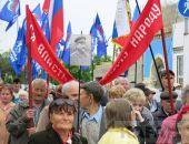Жителей Феодосии принудительно приглашают на День «Единой России»:фоторепортаж
