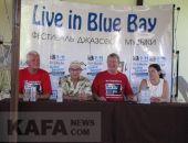 Сегодня в Коктебеле в восьмой раз стартует джазовый фестиваль «Live in Blue Bay» (программа):фото