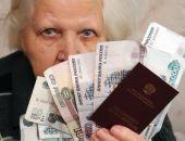 Жительница Керчи получала две пенсии: одну в Крыму, вторую - в Краснодарском крае
