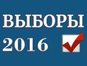 Как жителей Коктебеля, Щебетовки, Курортного, Наниково лишили кандидата