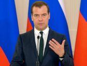 Медведев прилетел в Крым и напомнил, что на трассу «Таврида» дополнительных денег нет