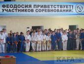 В Феодосии проходит турнир по дзюдо:фоторепортаж