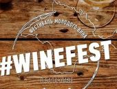 В Балаклаве пройдёт фестиваль молодого вина Wine Fest