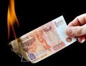 Минфин предлагает лишить пенсии состоятельных стариков