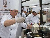 Имидж России за рубежом улучшат с помощью кулинарии
