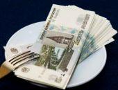 Почти половина потребительских расходов крымчан приходится на продукты питания, – Крымстат