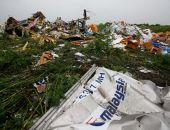 Список подозреваемых по делу крушения боинга MH17, сбитого БУКом, будет к 2017 году