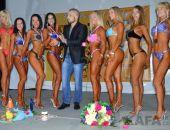 В Феодосии прошел финал конкурса фитнес-бикини (видео):фоторепортаж