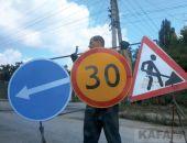 В Крыму ремонт трассы Симферополь – Керчь обещают полностью закончить к концу года