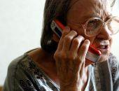 Телефонные мошенники терроризируют людей