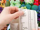 Власти Крыма проводят опрос, довольны ли крымчане ценами на продукты питания в торговых сетях