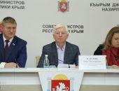 Власти Крыма подготовят графики веерных отключений электроэнергии на полуострове