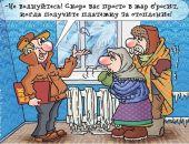 «Враньё – наша самая страшная болезнь», – В.Константинов про отопление в Крыму