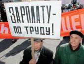 Аксёнов недоволен тем, что зарплата у директоров ГУПов выше, чем у министров