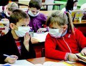 Каникулы позволяют избежать вспышек гриппа в Феодосии