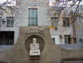 Из-за завышенных зарплат в Крыму уволены 15 сотрудников республиканской больницы им.Семашко