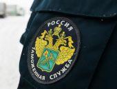Крымская таможня перечислила в бюджет крупную сумму денег, изъятую у украинца