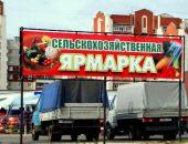 Проведение ярмарок способствует снижению цен на продукты питания в Крыму, – Минпромполитики